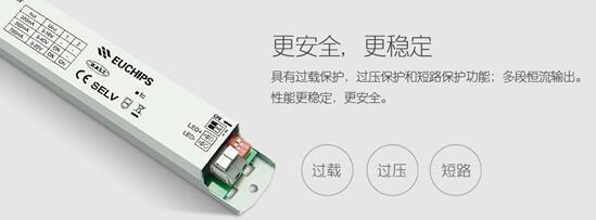 """欧切斯新品:DALI恒流线性调光 """"小腰精"""""""