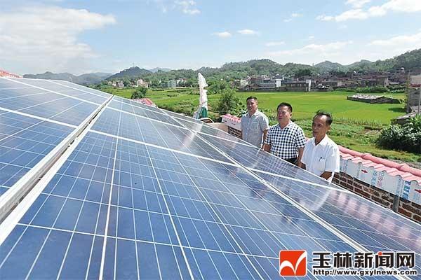 广西兴业县首个光伏太阳能发电项目并网发电