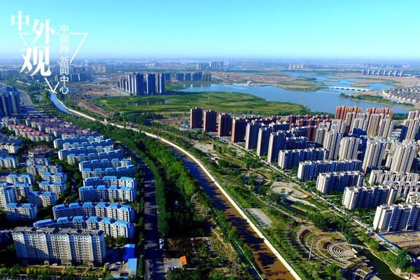 """中国的智慧城市能""""刷脸"""" 国外的咋样?"""