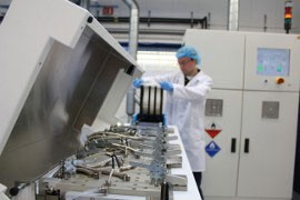 Amtech,PERC太阳能电池