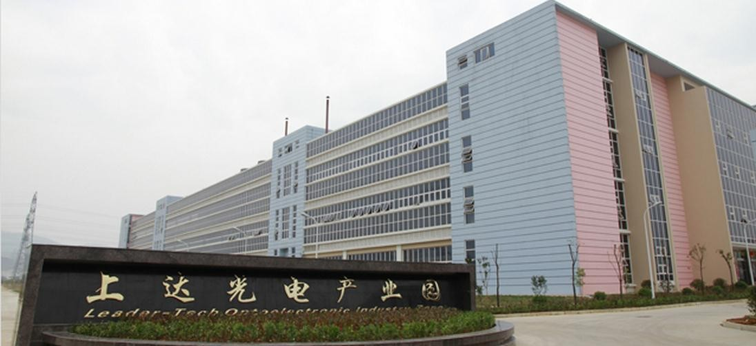 上达电子启动六大技术研发项目 谋求柔性电路产业国际话语权