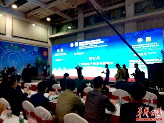 """""""湘江芯硅谷 成就芯梦想""""  中国集成电路设计业2016年会长沙召开"""