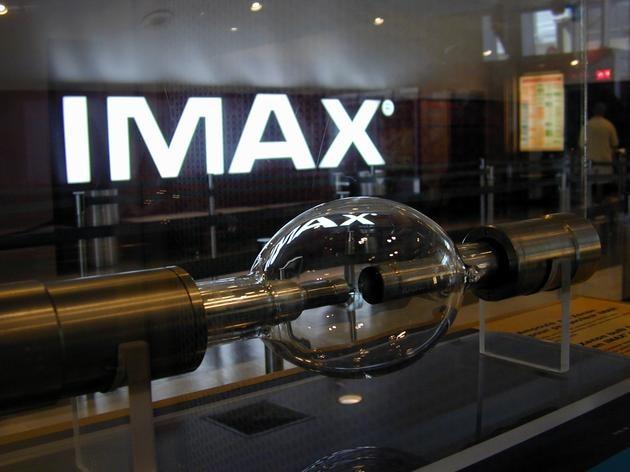 IMAX将启动全新的欧洲虚拟现实中心