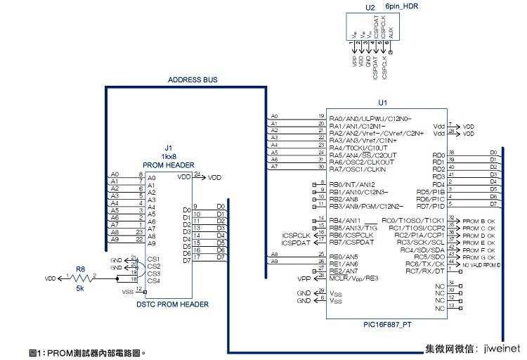 简单实用的PROM电路测试器
