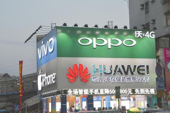 三季度手机市场大变局:苹果营收首下滑 OPPO、vivo市场占有率略超华为