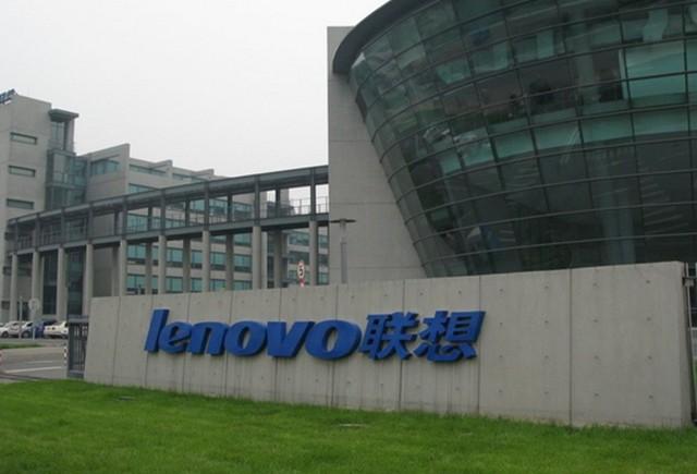 富士通宣布重组PC业务 与联想建合资公司