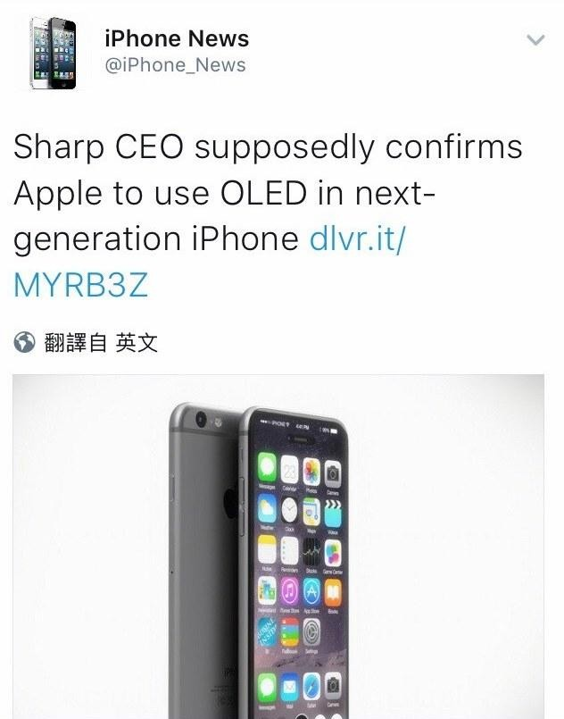 下一代iPhone或有三款来袭 夏普总裁披露将采用OLED显示屏