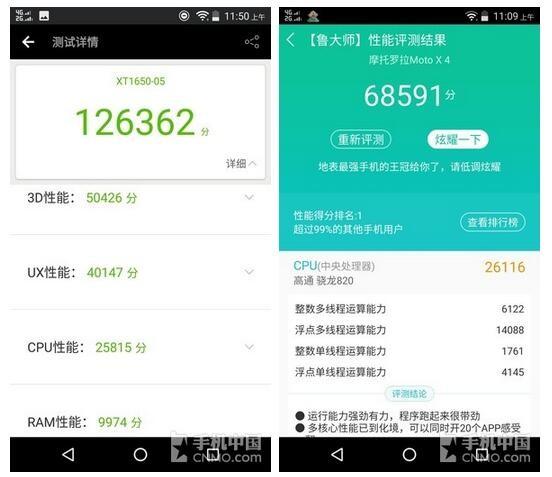 Moto Z手机体验评测:搭载骁龙820 性能到底有多强?