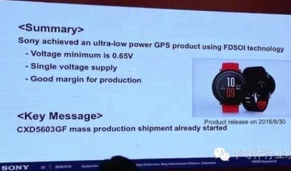 华米智能手表中惊现FD-SOI器件 工艺之争转向终端