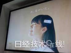 通过头发振动辅助听觉的可穿戴设备