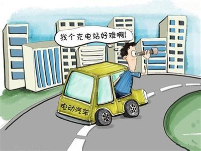 """充电桩行业正在遭遇""""中国式尴尬"""" 你怎么看?"""
