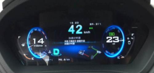 比亚迪秦,续航里程实测,纯电动汽车,充电,动力电池
