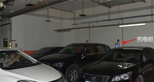 电动汽车,续航里程,充电设施,动力电池安全,充电桩