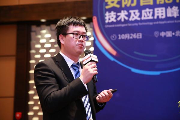 """OFweek 2016安防智能化技术及应用峰会""成功举办"