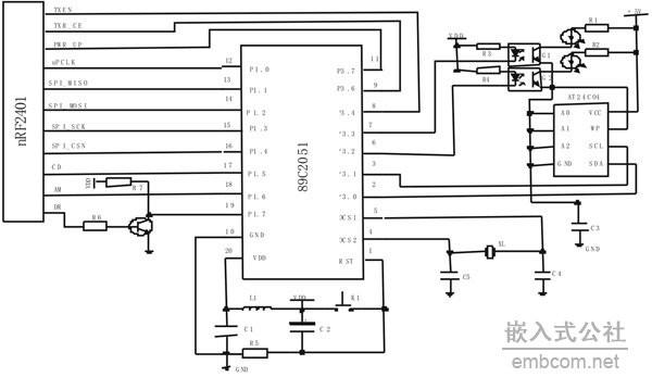基于nRF2401智能小区无线抄表系统集中器设计