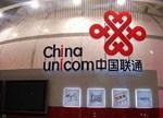中国联通试点转售新政 虚拟运营商再迎产品创新革命