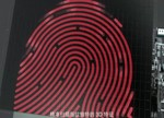 解析指纹识别键:超声波指纹是大势所趋吗?