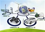 新能源汽车热火朝天 将被市场淘汰的有哪些?