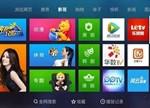 小米电视3S/乐视超4 X55/微鲸WTV55K1J智能电视对比:谁更值的买?