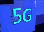中国5G之路怎么走?