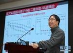 中科学学潘建伟:中国在超冷原子量子模拟领域获重大突破