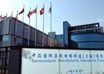 宁波市北仑区官方发布:中芯国际将在宁波新建1座8寸厂 2座12寸晶圆厂