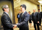 库克宣布:苹果将在深圳设立研发中心