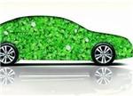 前途汽车获得第三张新能源车牌照 第四张将花落谁家?