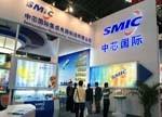 中芯国际促上海先进制造业能级大提升