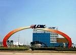 江西赛维重整方案被强裁批准 平煤神马接盘赛维两公司