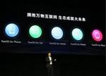 """YunOS万物互联战略:如何让""""连接万物""""成为可能?"""