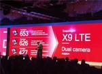 高通正式发布骁龙653/626/427:均支持双摄像头和QC3.0快充
