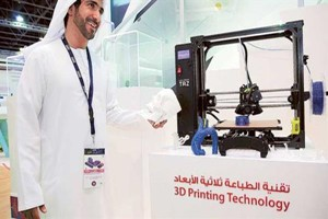 迪拜所有医院将开展使用3D打印模型术前演练