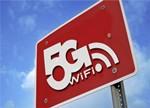 5G商用网络2020年将正式部署 物联网/智慧城市落地有望
