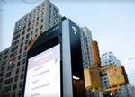 """中国智慧城市建设将启动""""2.0模式"""""""