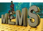 解析:我国MEMS传感器行业三大挑战和四大趋势