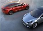 一文搞懂如何顺利预定特斯拉Model 3