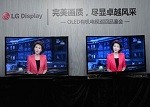 显示器市场转型:液晶与OLED战争打响