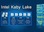 最好的14nm芯片 Kaby Lake带来了哪些新东西?