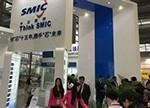 中芯国际上海建新12寸厂 为挑战台积电南京厂?