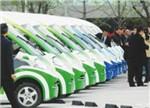 聚焦:新能源车企瞄准新战场 海外并购大比拼