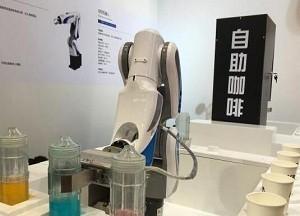 """【聚焦】如何从机器人大国到强国? 专家聚焦""""核心零部件"""""""
