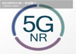 5G快不快?贵不贵?一文消除你对5G误解