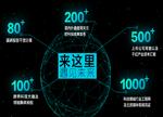 """工信部电信研究院互联网中心主任何宝宏将出席""""2016中国高科技产业大会"""""""