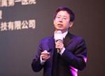 中国移动提出大连接战略 加速终端智能化