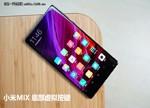 小米MIX深度评测:小米史上最酷的手机!3499元!小米MIX物有所值?