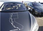 【详解】美国加州电动汽车扶持政策