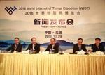 工信部卢希:中国物联网产业规模达7500亿元