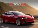 特斯拉:第三季度电动汽车全球发货量同比翻倍