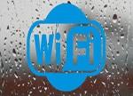 WiFi小常识:揭秘MU-MIMO无线传输技术